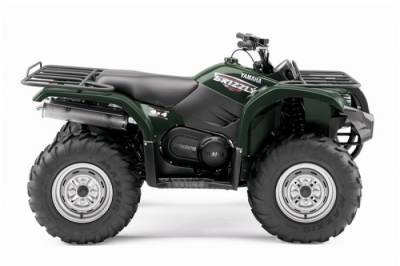 2009 yamaha yfm45fgygr for sale used atv classifieds for 2009 yamaha grizzly 450 value