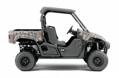 Yamaha Viking Rebates