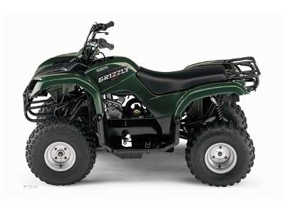 2008 yamaha grizzly 80 for sale used atv classifieds for Yamaha mx 80 for sale