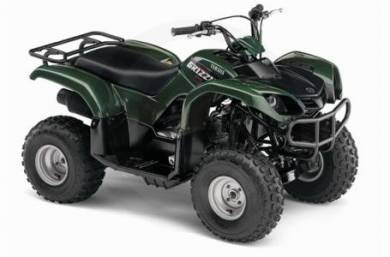 2008 yamaha grizzly 80 hunter for sale used atv classifieds for Reno yamaha kansas city