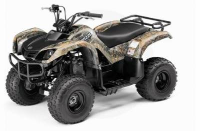 2008 yamaha grizzly 80 hunter for sale used atv classifieds for Yamaha grizzly 80