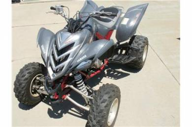 2007 Yamaha RAPTOR 700 SPECIAL EDITION For Sale : Used ATV Classifieds