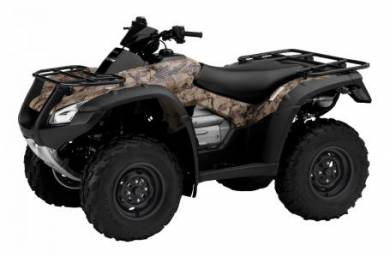 2012 honda four trax rincon 680 camouflage for sale used atv classifieds. Black Bedroom Furniture Sets. Home Design Ideas