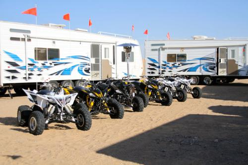 2012 Yamaha Special Edition Event