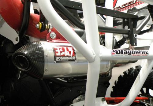 Yoshimura RS-8 Exhaust