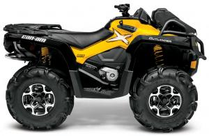 2013 Can-Am Outlander 650 X mr Profile Right