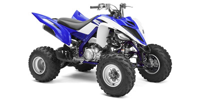2015 yamaha raptor price quote free dealer quotes for Yamaha 700r raptor battery