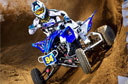 2013 Yamaha ATV Race Teams Announced