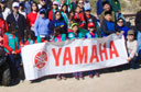 Yamaha Completes OHV Project in San Bernardino National Forest