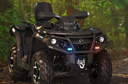 BRP Unveils Can-Am Law Enforcement Vehicles