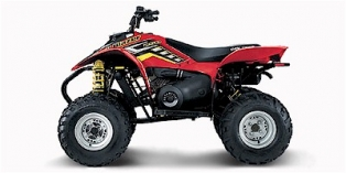 2005 Polaris Trail Blazer 250 Reviews, Prices, and Specs