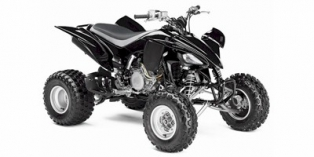 2012 Yamaha YFZ 450 Reviews, Prices, and Specs